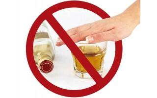 О методах лечения алкогольной зависимости
